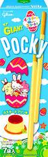 Japan Giant Glico Pocky Caramel Pudding Flavor 1 box Seasonal Hello Kitty New