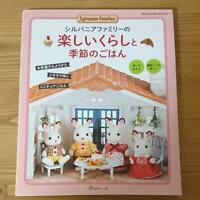 Sylvanian Families Doll House & Foods Calico Critters / Doll Book