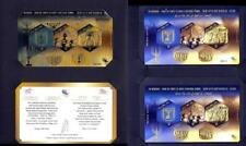ISRAEL 2018 GOLD STAMPS SOUVENIR MENORAH SET OF SHEETS IMPERFORATE ONLY 1999