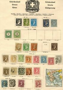 GREECE 1861 - 95 STAMP SELECTION X 27 MINT AND USED UNCHECKED AND AS RECEIVED