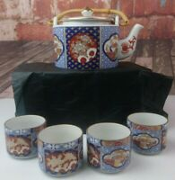 VTG MOC Otagiri Mercantile Company Japan Uwade Kyusu Style Tea Set Pot & 4 Cups
