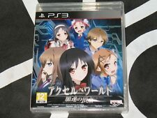 PS3 Import Asian New Accel World Stage 02 Kasoku no Chouten Japanese Language