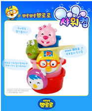 Pororo Toy Shower Cup For Baby Kids Toddler Playtime  Bath Toy Water Play Set