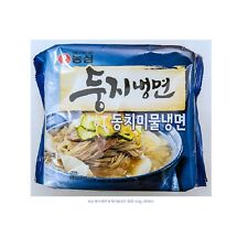 [Nongshim] Doongji Dongchimi Naengmyeon Korean Cold Noodle Broth 4ea Instant