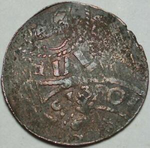 1633 ROLLER DIE Minting ERROR (1 Obverse 2 REVERSES) Riga LIVONIA Silver SOLIDUS