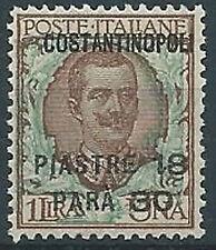 1923 LEVANTE COSTANTINOPOLI FLOREALE 18,30 PI SU 1 LIRA LUSSO MNH ** - W042