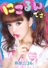Nicole Fujita Japanese book Nicole desu kawaii Popteen Tokyo Fashion Photo gal