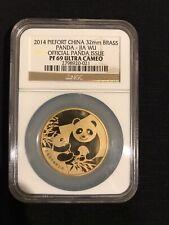 2014 Piefort China 32mm Brass Panda Jia Wu