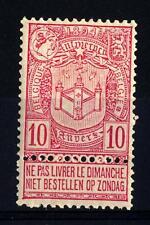 BELGIUM - BELGIO - 1894 - Esposizione di Anversa.