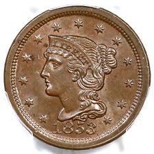 1853 N-17 R-2 PCGS MS 64 BN Braided Hair Large Cent Coin 1c