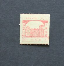 RARE Imperial China 1893 Hankow Local Post Stamp 30c Unused Chan's LH8 CV$35