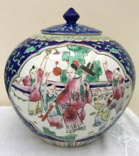 Antique Chinese Jingdezhen Famille Rose Large Lidded Melon / Ginger Jar Signed