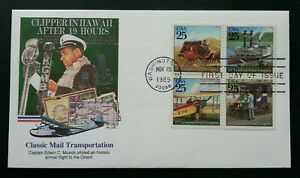 [SJ] USA Constellation 2004 Sailboat Ship Vehicle Transport Explore (stamp FDC)