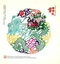 Chinese Paper Cutting Art Handmade Jian Zhi China Dragon Folk Decor Handicraft