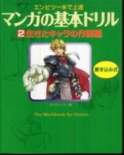 """How to Draw Manga (Anime) book """"Coloring paper book"""" / for Beginner #2"""