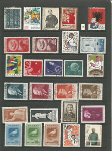 CHINA MINT & USED STAMP SELECTION (A)