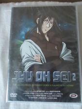 // NEUF Jyu oh sei, vol. 2 Hiroshi Nishikiori MANGA NEUF DYBEX FULL METAL DVD