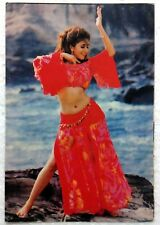 Bollywood Actress - Urmila Matondkar - Rare Old Post card Postcard