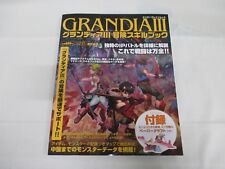 PS2 -- Grandia 3 Official Adventure Skill Book -- JAPAN Game Book. 44413