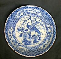 "Toyo  Blue Porcelain Peacock 12"" Bowl Serving Platter Marked Japan Imari Vintage"