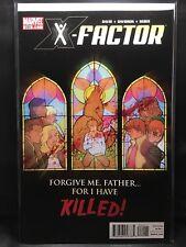 X-Factor #220  Marvel Comic Book 2011  VF+