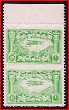 AFGHANISTAN 1939 PLANE over MOUNTAINS SC#C3 pair MNH CV$40.00 FRESH COLOR