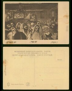 Mayfairstamps Judaica PC 1900s Hebrew Polish Warsaw Jews Antique Postcard wwo894