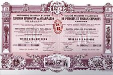Greece. Stock Certificate CHEMICALS & FERTILIZERS Co. Title 10 Shares Year 1989