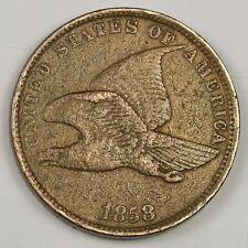 1858 Flying Eagle.   V.F.  112047