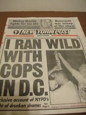 """Mickey Mantle New York Post 6/7/95 """"Mick Fights For Life"""" May Need Liver Transp"""