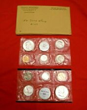 1959 US MINT SET PHILADELPHIA & DENVER MINTS (10 COINS) 90% SILVER .10, .25, .50