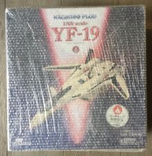 New Rare Yamato 1/60 Macross YF-19 Weathering Special Version