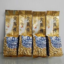 New tea Highest altitude high cold Oolong tea150g* 4- no cans free shipping05/03