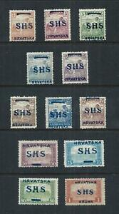 YUGOSLAVIA - CROATIA _ 1918 'HUNGARY' Optd.12 _ MLH-MH ____(687)