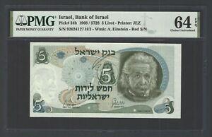 Israel 5 Lirot 1968/5728 P34b Uncirculated Grade 64
