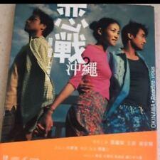 Mint Original Hong Kong Movie 恋战冲绳 王靖雯 王菲 张国荣 黎姿 梁 家辉 VCD