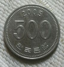 (RM) Lot #2 -  2005 South Korea 500 Won Copper Nickel Coin AU Luster KM#27