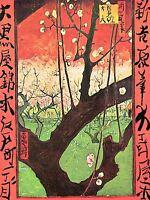 VAN GOGH JAPONESE TREE AFTER HIROSHIGE OLD ART PAINTING PRINT 2833OMA