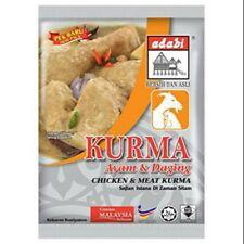 Adabi Chicken and Meat Kurma Powder 250g