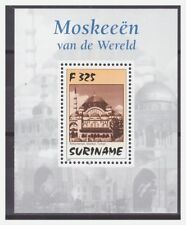 Surinam / Suriname 1997 Moskee mosque moschee mosquee S/S MNH