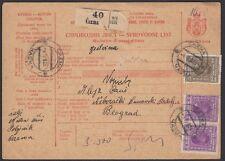 SERBIA, 19028. Parcel Card 25p red, Cazma - Belgrade