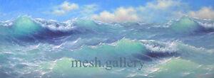 208 - 8x20 GALLERY WRAP CANVAS GECLEE PRINT MESH SEASCAPE Atlantic Ocean Bahamas