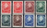 Romania 1948 MNH Mi 1137-1144 Sc 698A-698H Arms of Romanian People's Republic **