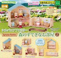 epoch Sylvanian Families forest of rooms 2 Gashapon complete 4 set mini figure
