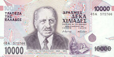 Greece P-206 10000 drachmes 1995 AU