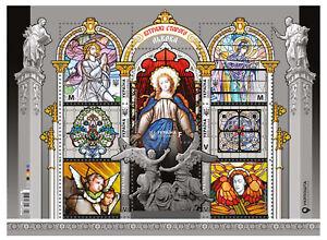 Hologram, 2020 Ukraine Stained Glass Windows of Old Lviv, BLOCK OF 7 MNH