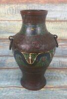 Beautiful Antique Japanese Cloisonne Metallic Vase Meiji Period 1890s Zodiac
