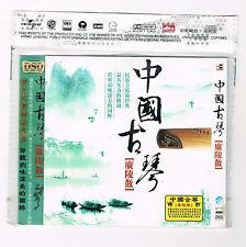 GUZHENG - MUSIQUE TRADITIONNELLE CHINOISE - CD - OCCASION - TRÈS BON ÉTAT