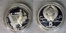 1979 Russia/USSR  Silver 1/2 OZ Proof 5 Roubles Moscow Olympic Hammer Throw