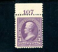 USAstamps Unused FVF US 1894 Bureau Issue Plate Single Scott 253 OG MLH